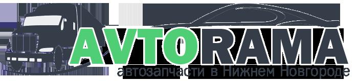 Удлинители рамы на Газель в Нижнем Новгороде